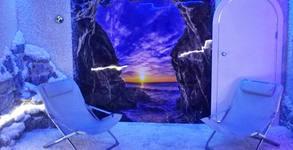 Солна пещера Солана
