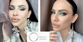 Contur Beauty Factory