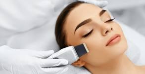 Дълбоко почистване на лице с ултразвукова шпатула, плюс ампула или серум според типа кожа