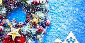 Снежна Коледа в Смолян! 3 или 5 нощувки за двама със закуски и вечери - едната празнична
