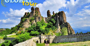 Еднодневна екскурзия до Белоградчишките скали и пещера Магурата на 27 Юни