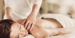 Дълбокотъкънен масаж на цяло тяло с магнезиев гел