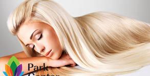 Боядисване на коса, масажно измиване и подсушаване - без или със подстригване