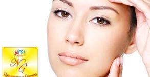 Грижа за лице! Ултразвуково почистване или диамантено микродермабразио, плюс кислородна мезотерапия