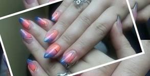 За красиви нокти! Класически маникюр с лак или гел лак, или козметичен педикюр