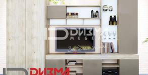 Мебелен магазин Дизма