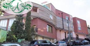 Нощувка за двама в София
