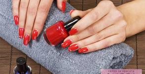 Маникюр с лак или гел лак, или укрепване на нокти с еластичен гел и лакиране с гел лак