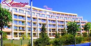 Хотел Фламинго****