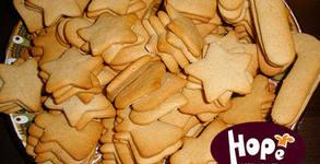 Празнична почерпка! 1кг домашни коледни бисквитки с джинджифил или канела