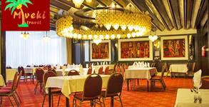 За Нова година в Скопие! 2 нощувки със закуски и 1 празнична вечеря в Хотел Континентал 4*