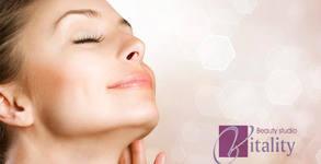 Диамантено микродермaбразио на лице, плюс криотерапия