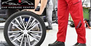 Смяна и баланс на 2 броя гуми на автомобил, плюс преглед на ходова част