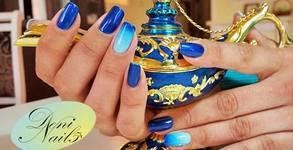 Deni Nails