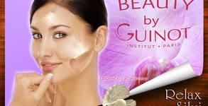 Подмладяваща грижа за лице с терапия Beauty by Guinot