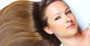 Belisa Beauty Studio
