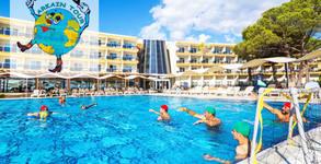 Почивка край Кушадасъ през Април или Май! 7 нощувки на база All Inclusive в Gumuldur Resort****