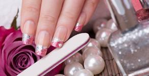 Салон за красота Sisi Nails