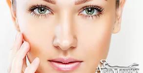 Диамантено микродермабразио на лице, околоочен и околоустен контур, плюс подмладяваща маска