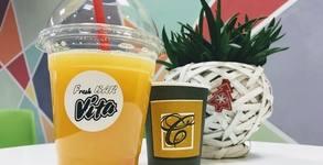 Фреш от портокал, ябълка или микс, плюс кафе Lavazza