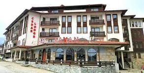 Зимна почивка в Банско! 3 или 5 нощувки със закуски и възможност за вечери