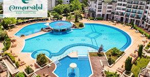 Emerald Beach Resort & SPA*****