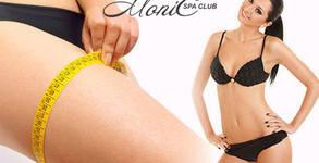 Monic Spa Club