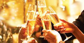 За Нова година в Бургас! Нощувка със закуска или празничен куверт
