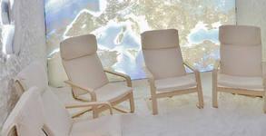 Посещение на солна стая - за дете или възрастен