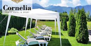 Cornelia Boutique Hotel & SPA***