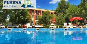 Хотел Рилена***