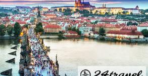Пролетна екскурзия до Прага! 3 нощувки със закуски, плюс самолетен транспорт и възможност за Дрезден и Карлови Вари