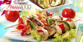 Ресторант Тони 2000