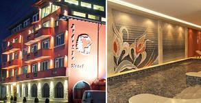 ArdoSpa Hotel