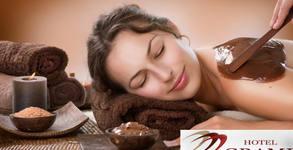 """Терапия """"Шоколадово вълшебство"""": масаж на цяло тяло, пилинг и маска на лице, плюс парна баня"""