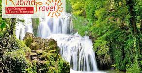 Еднодневна екскурзия до Крушунските водопади и Деветашката пещера през Август