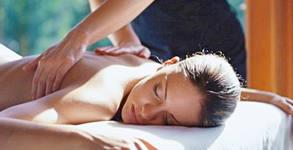 Релаксиращ масаж на гръб, врат, ръце и глава, плюс маска за лице