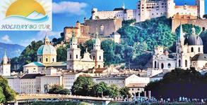 Екскурзия до Залцбург, Мюнхен и Любляна! 4 нощувки със закуски, плюс транспорт и възможност за Баварски замъци