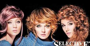 Кератинова терапия за коса Selective professional, плюс оформяне със сешоар или преса