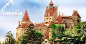 Посети Румъния! Екскурзия с 2 нощувки със закуски, плюс транспорт и посещение на Букурещ