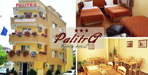 Хотел Палитра***