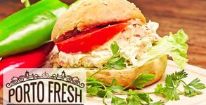 Вкусно и здравословно хапване за вкъщи! 2 бейгълa по избор