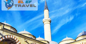 На шопинг в Турция! Еднодневна екскурзия до Одрин през Юли