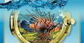 """Вход за двама за изложба на екзотични рибки """"Подводен свят"""" в Изложбени зали """"Рафаел Михайлов"""""""