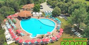 Разхлади се край Велико Търново! Цял ден ползване на басейн, плюс шезлонг и чадър