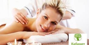 60 минути релакс! Лечебен масаж на цяло тяло, плюс антистрес масаж на глава и лице