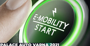 Palace Auto Varna 2021