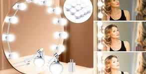 """LED осветление за огледало тип """"Холивуд"""""""