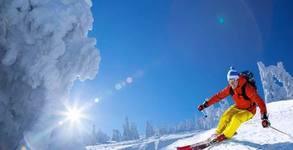 Ски гардероб Snow Masters