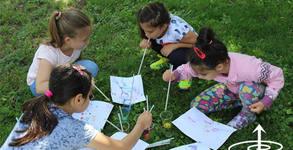 Летен ваканционен градски лагер! 1 или 5 полудневни посещения за дете на 6 - 12г